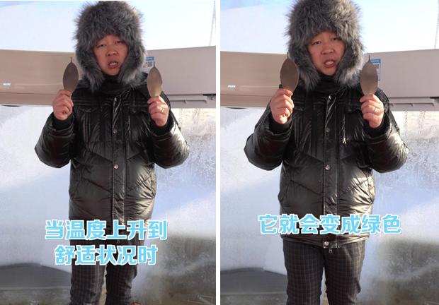 千元澳门葡京开户网站挑战漠河极寒,华凌PK奥克斯多维对比谁能更胜一筹?