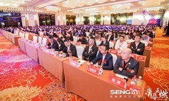 为梦想奋进,2020森歌电器全国优秀经销商峰会在中国上虞燃情启幕