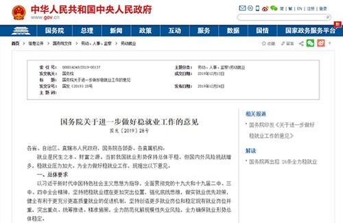 国务院:鼓励消费电子更新CEE2020北京展注册逾500,年终报展持续火爆