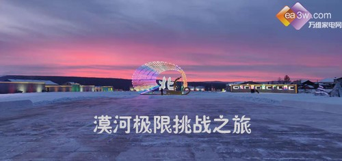 千元空调挑战漠河极寒,华凌PK奥克斯多维对比谁能更胜一筹?