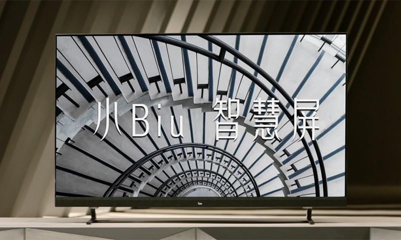 极致AIoT+本地生活服务,苏宁小Biu智慧屏站稳家庭中枢C位