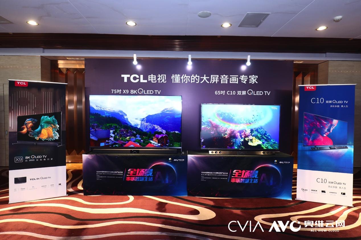 继CES金奖后再获殊荣!TCL X9 8K QLED TV入选《2019-2020年度电子视像产品推荐指南》