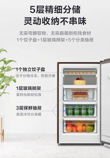 美的冷柜星享+系列惊艳上市,演绎简奢品质生活形态
