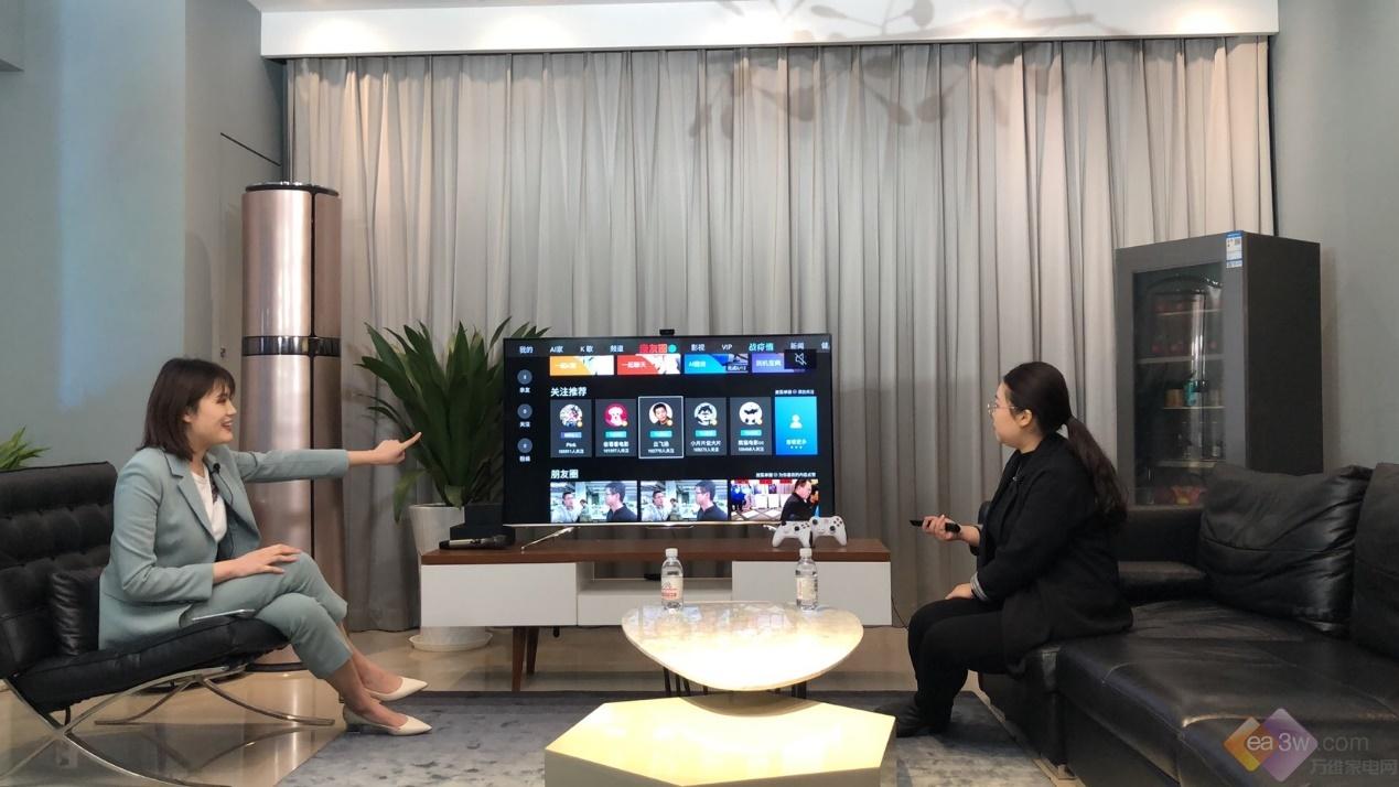 电视也可以试口红,拍VLOG?社交电视刷新你