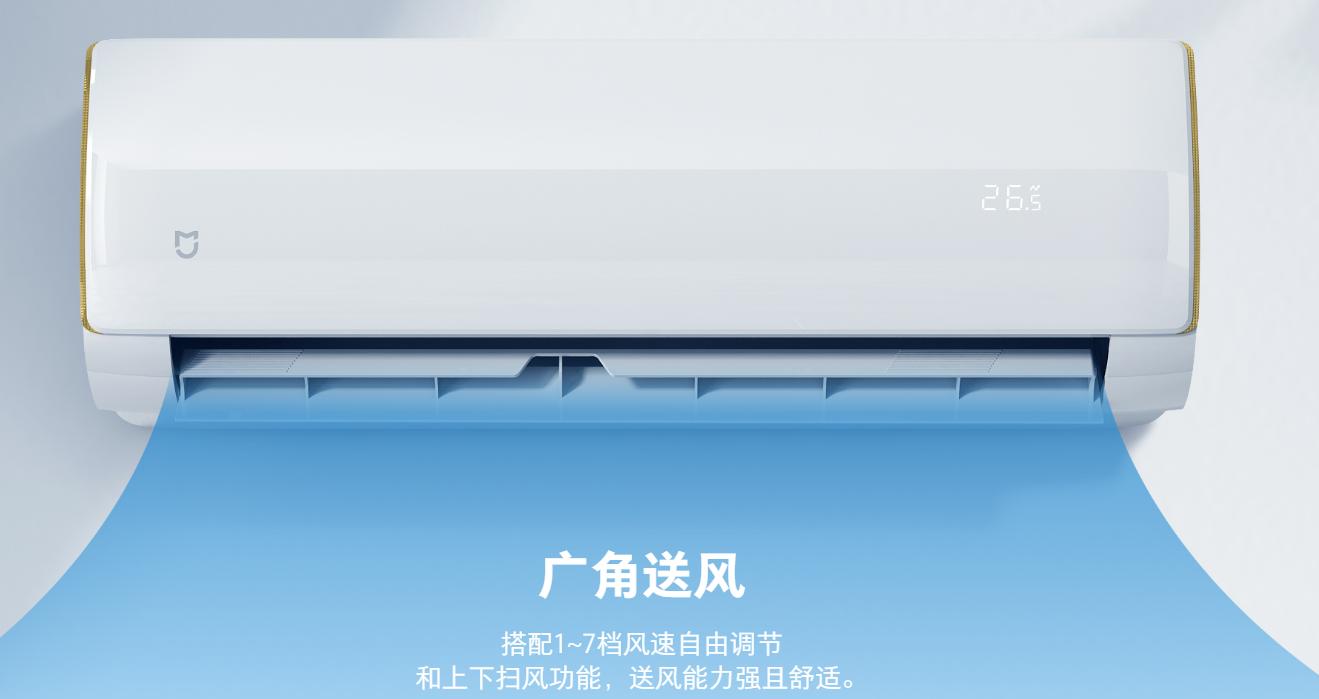 超一级能效新品来袭 小米互联网澳门葡京开户网站2匹仅4599元