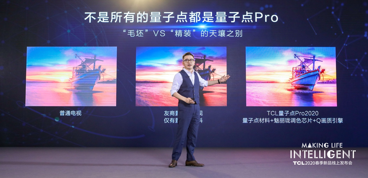 TCL王成:用智慧科技产品来保障便利,健康的家居生活才是正经事