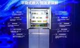 拒绝代工的海尔冰箱,如今已是一家独大