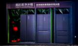 匠心铸就发展,美的冰箱引领智能冰箱行业科技风潮