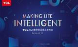 TCL官宣2020春季新品27日发布,三大亮点必看