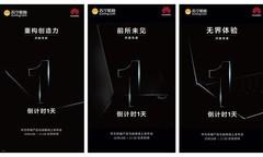 华为折叠屏Xs今晚在苏宁直播发布,SUPER会员可购买