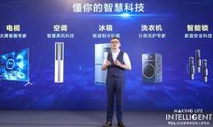 TCL王成:用智慧科技产品来保障便利,健康的家居澳门葡京赌场官网才是正经事
