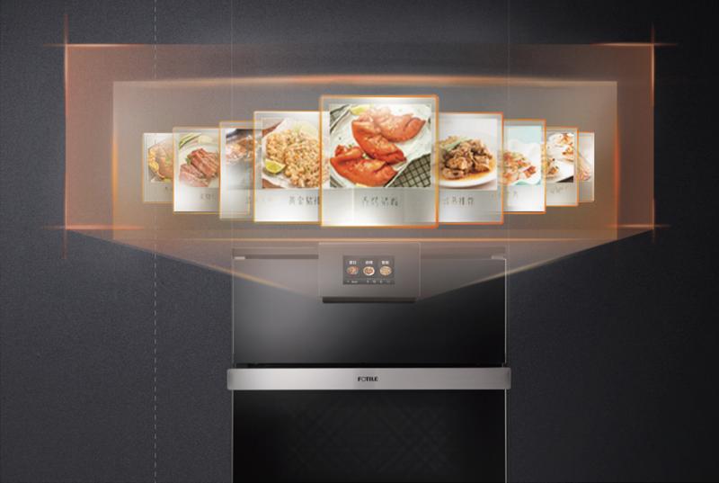 1+1>2,解锁蒸箱与烤箱的新型结合体——方太蒸烤箱