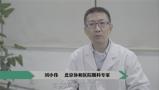 """上海教委建议上网课""""以电视为主"""",眼科专家推荐首选激光电视"""