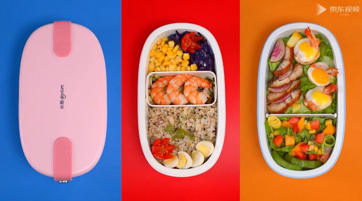 好物推荐:一个简单的电热饭盒,瞬间提升幸福感