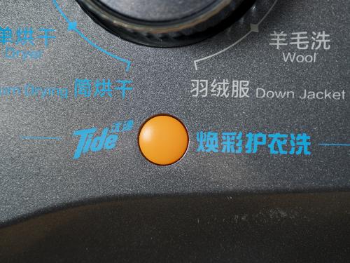 """最强的洗烘一体机诞生!TCL的""""黑科技""""也太多了叭"""