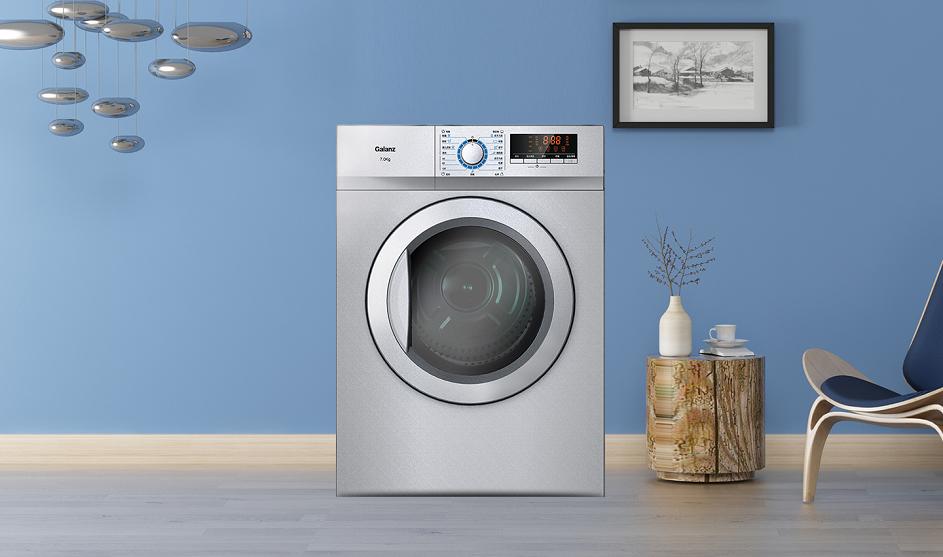 给衣物阳光般的加倍呵护 格兰仕干衣机满足健康生活需求