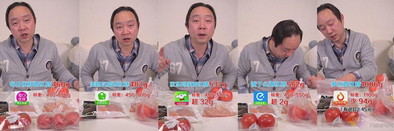 北京买菜APP哪家强?九大线上平台实测对比