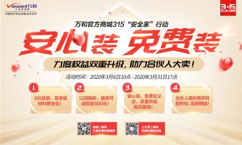 http://www.xqweigou.com/dianshangyunying/114468.html