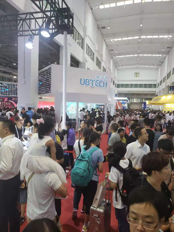 官宣:疫情阻挡不了科技发展的步伐,CEE2020北京消费电子展将如期举办