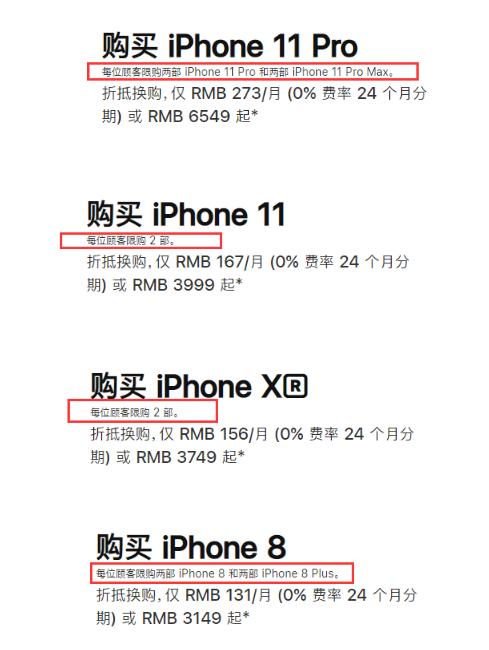 科技早闻:苹果中国官网开启限购,戛纳电影节因疫情不能如期举行