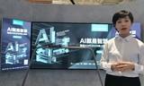 AWE2020不说再见  海信直播揭秘全场景智慧生态