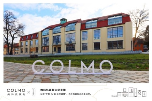 COLMO冰箱携手梁文道和陈丹青,探索理性菁英高阶生活之道