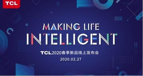 进入2020年,TCL大屏电视未来的产业竞争力如何?
