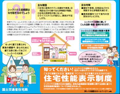 """日本空气那么好,为什么建筑还要换""""新风""""?"""