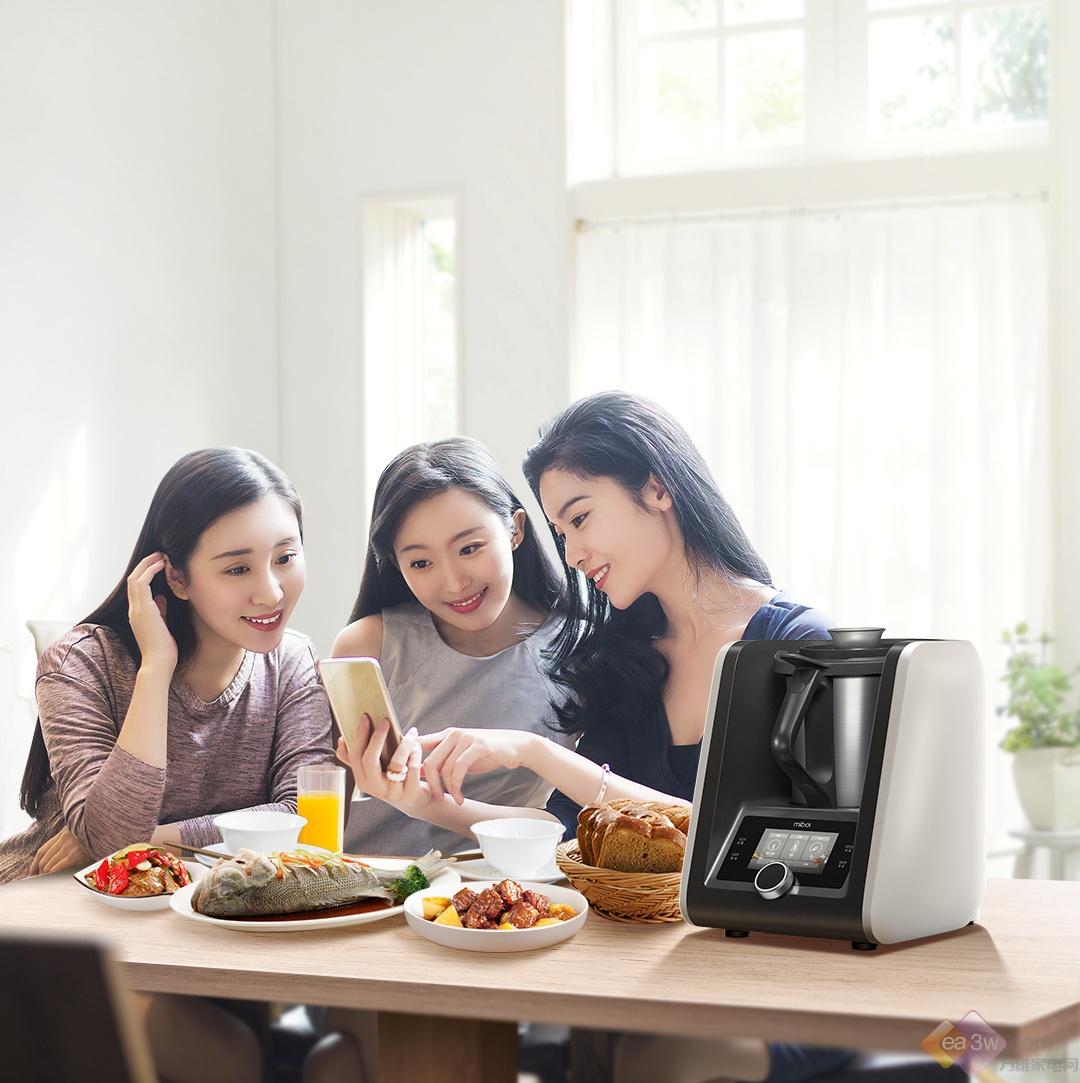 """方太全新品牌米博惊艳亮相,首发多功能烹饪机掀""""轻厨""""风尚"""