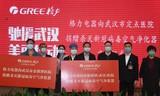 """中国企业创新力为全球战""""疫""""输出中国方案"""