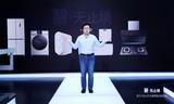 苏宁小Biu发布空调等10款新品,高配平价+1级能效,缔造智能家居新体验
