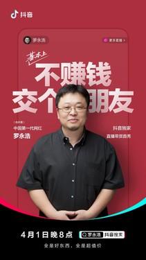 科技早闻:华为P40系列今日发布,北京发热患者全部核酸检测