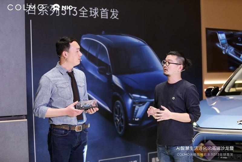 COLMO冰箱跨界智能汽车,探索AI智慧生活新蓝图