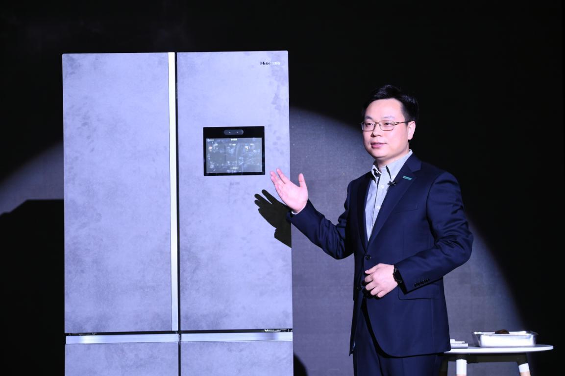 冰箱正式进入食材管理时代 海信RFID冰箱来了