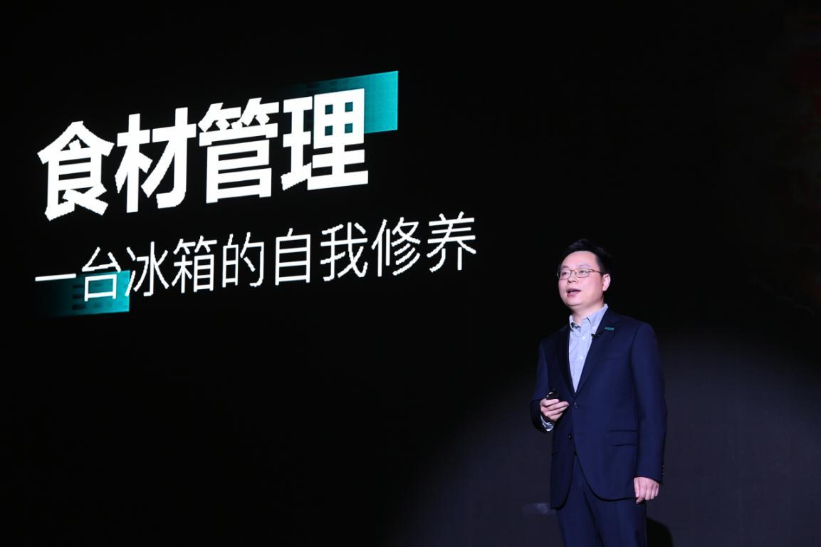 海信冯涛:解决不了消费者痛点的产品是自嗨式伪创新