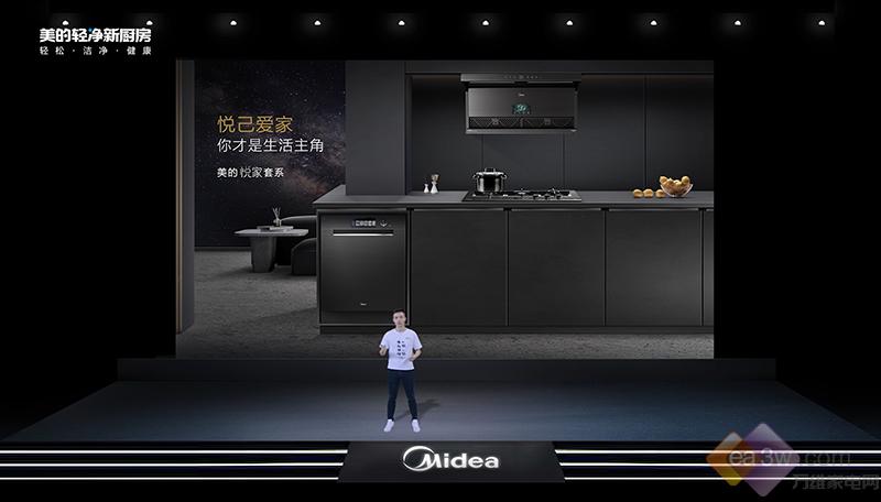 """定义厨房新标准,美的厨热两大重磅新套系悦家、本源""""轻净""""来袭"""