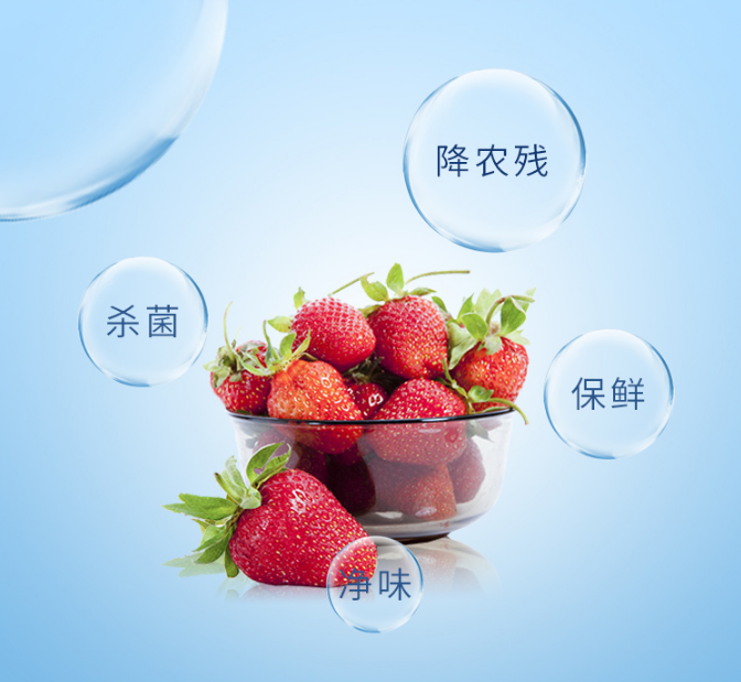 康佳智慧生态原鲜冰箱15天超长保鲜,解决食材长久保鲜难题!