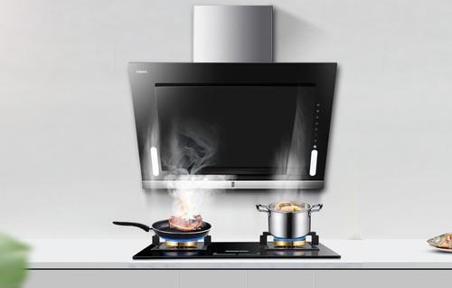 格兰仕推出空气管家油烟机 监测PM2.5打造健康厨房
