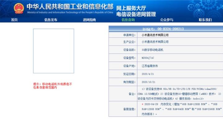 科技早闻:北京将继续对社区实行封闭式管理,头盔涨价!