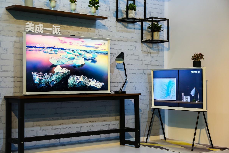 真•撼于心,三星电视2020全系列新品国内首发