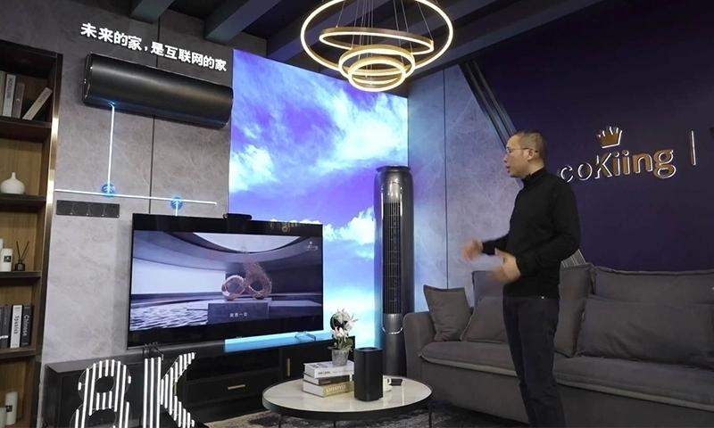 科技早闻:北京部分共享单车早晚高峰免费半小时,云米科技发布智慧屏等多款产品