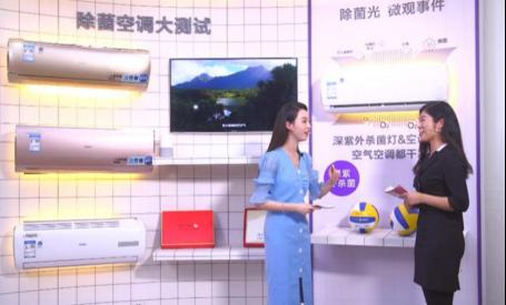 这两个品牌都和中国女排有关!如今联合搞事情,为的是家庭健康场景