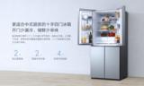 2999元起售 米家风冷十字四门冰箱带来智能化改变