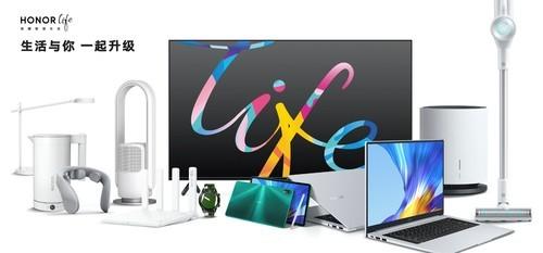 荣耀智慧屏X1系列发布,配备鸿鹄818仅售2299元起