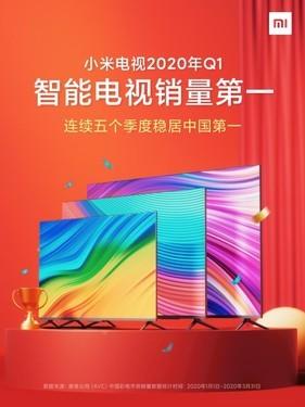 第一季度中国彩电市场销量近千万 小米电视持续领航