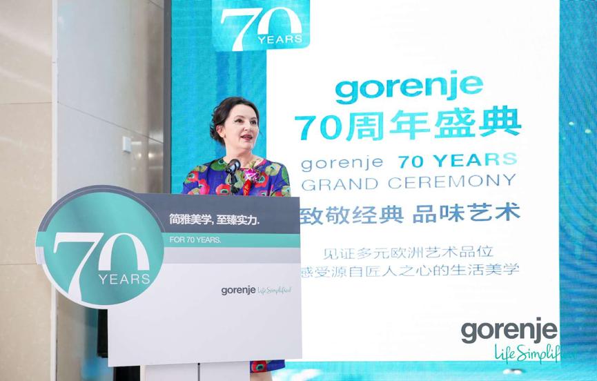 """gorenje70年""""经典制造"""",品牌与时代同频共振"""