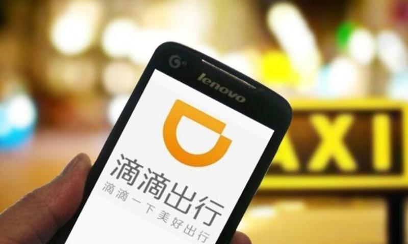 科技早闻:传iPhone 12系列7月份启动生产,淘宝直播1天成交51亿