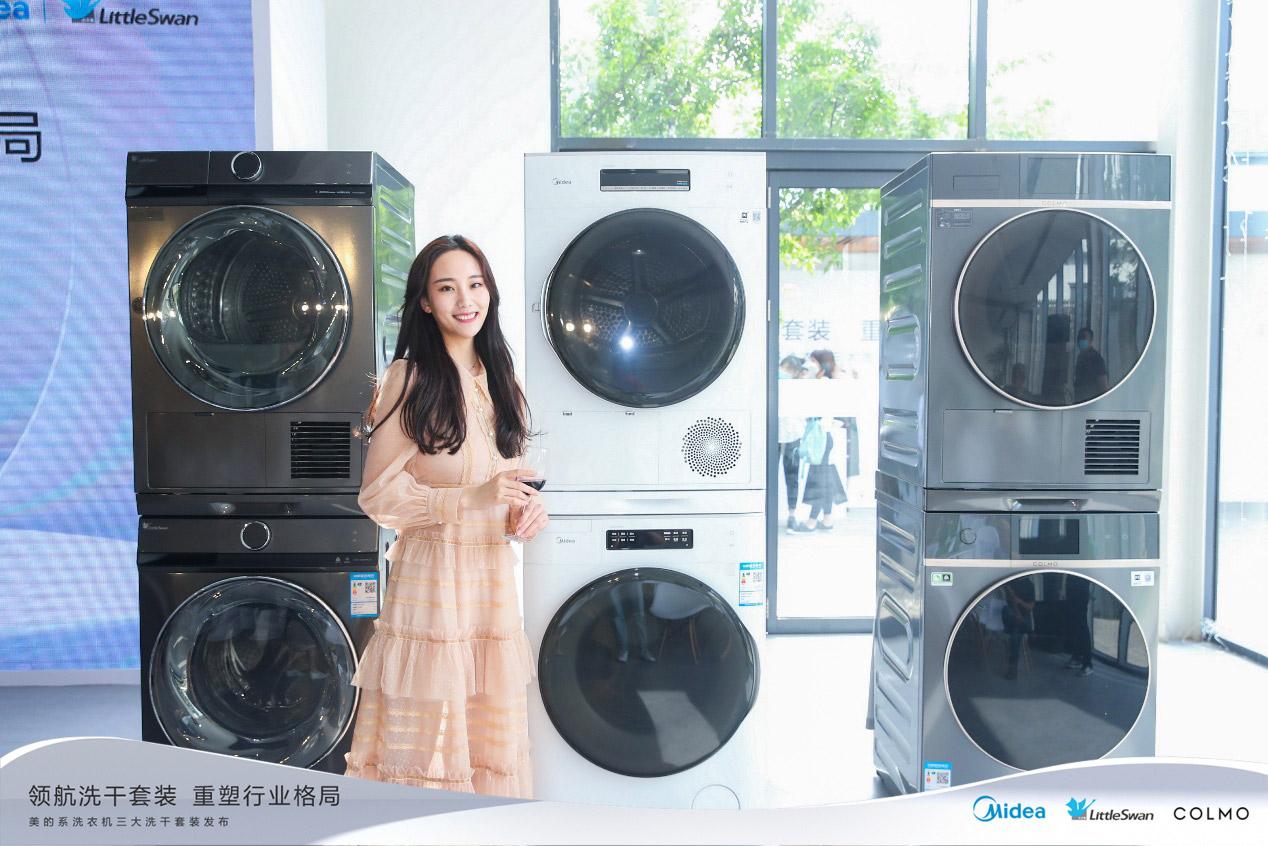 洗干套装成行业新风口,美的系洗衣机全面领航