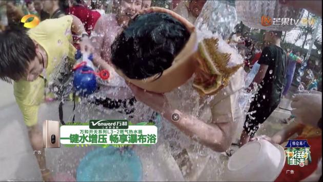 蘑菇屋众人泼水节接受祝福 万和瀑布浴塑造新时代沐浴体验