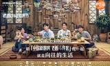 2020中国厨房电器高峰论坛落幕,老板电器新品斩获技术创新先锋奖